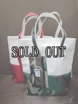PARROTT CANVAS/TALL TOTE