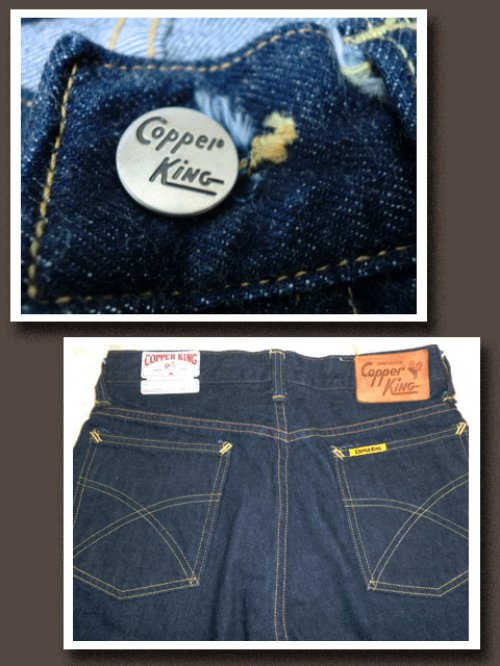 他の写真2: COPPER KING/1960's Saddle Jeans