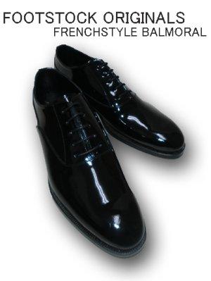 画像1: FOOTSTOCK ORIGINALS/FRENCH STYLE BALMORAL