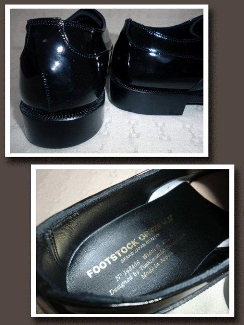 他の写真2: FOOTSTOCK ORIGINALS/FRENCH STYLE BALMORAL