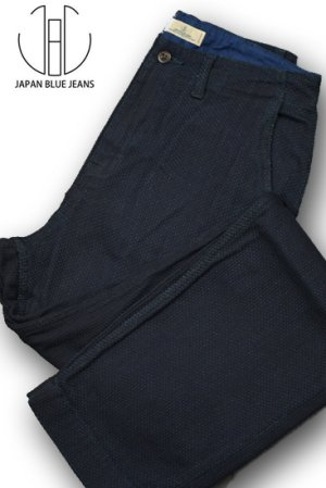 画像1: STILL BY HAND/Sashiko Brooklyn Trousers
